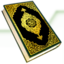 Othman Quran Browser icon